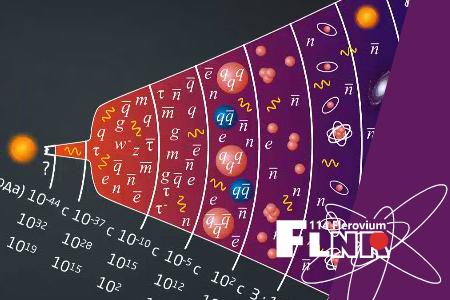 Course Image Ядерная астрофизика